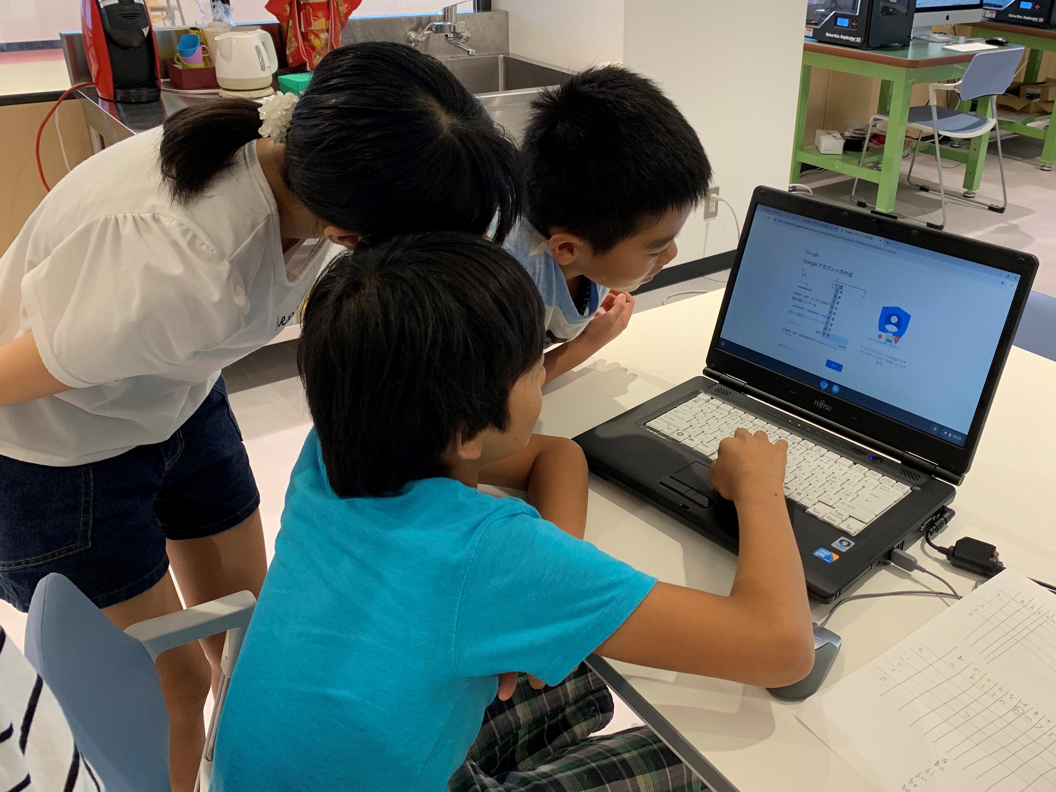 ふるさと納税による「コンピュータクラブハウス加賀」への支援を大募集!