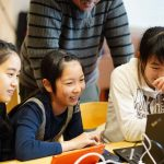 ふるさと納税による「コンピュータクラブハウス加賀」への支援について