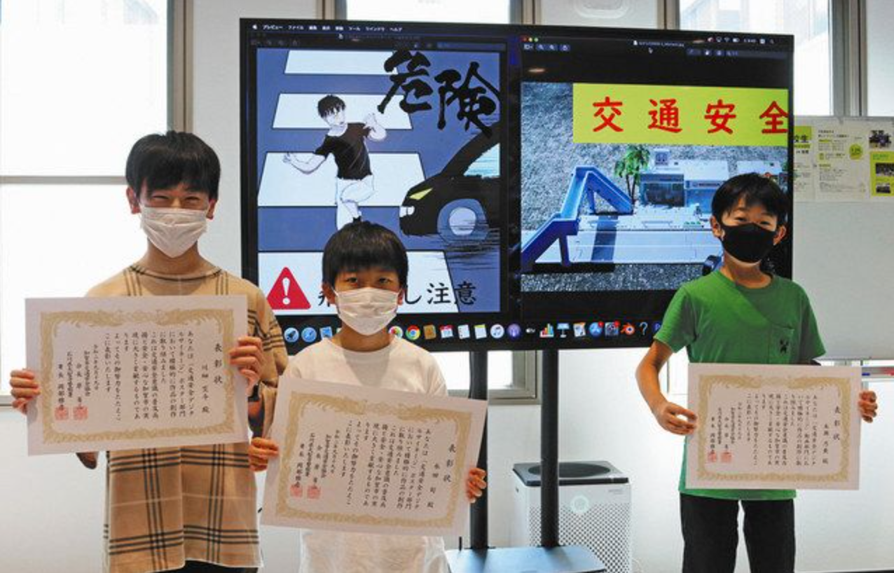 [CCH News Vol.4]CCHを中心としたDX推進!?交通安全デジタルサイネージコンテストを開催
